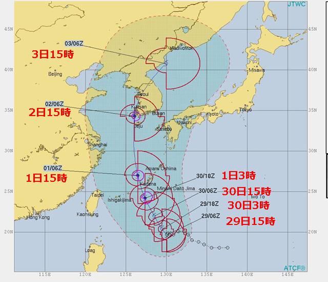 台風 たまご