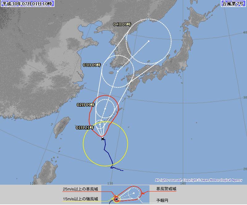 台風7号(2018年)九州(福岡・佐賀・長崎)へ直撃!?交通への影響は?