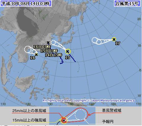 進路 予想 台風 17 号